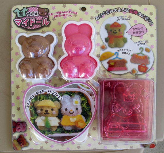 on sale japanese bento lunch box accessories teddy bear and. Black Bedroom Furniture Sets. Home Design Ideas