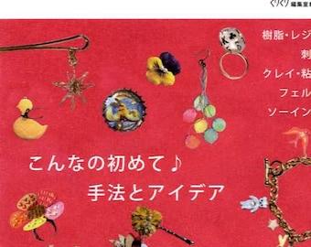KURI KURI CUTE Handamade Zakka -  Japanese Book