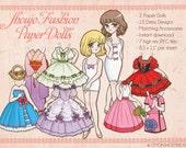 Printable Paper Dolls Fashion Digital Download, Children's Crafts Toys, DIY, Retro Japanese Shoujo Style, Anime Manga
