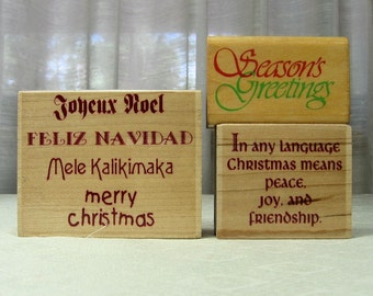 3 Wood Mounted Rubber Stamps Christmas Sayings Gently Used
