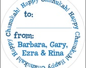 The Happy Hanukkah / Chanukah Gift Sticker