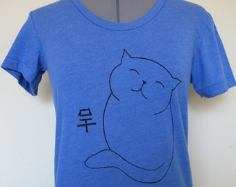 Lucky Cat T Shirt Womens Vintage Blue Sizes Small through XLarge
