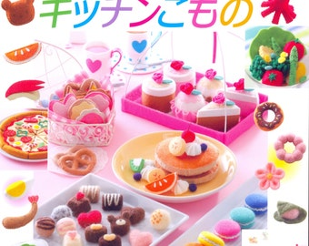 Out-of-print Ultimate Play Food - Japanese craft book