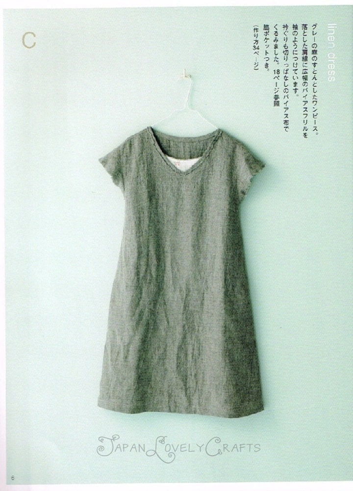 Home couture japanese sewing pattern book for women clothing for Pattern shirts for women
