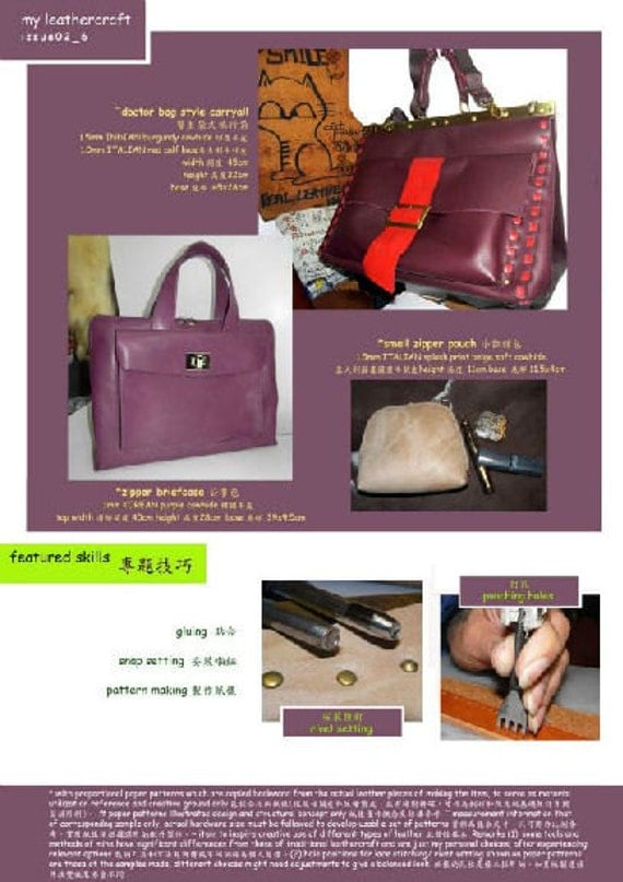 leathercraft pdf tutorial book2 - zip bags / gladstone bag plus FREE book about Doctor Bags