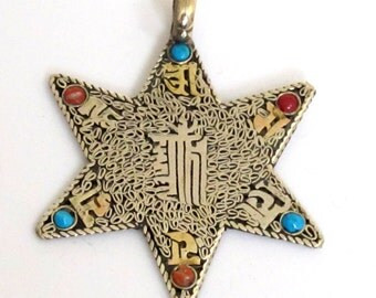 Buddhist kalachakra mantra filigree star shape brass pendant with turquoise and coral inlay - PM096
