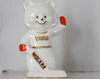Soviet Bear With Hockey Stick Figurine. White Orange and Gold Porcelain Figurine. 1986 Mens Hockey World Cup.