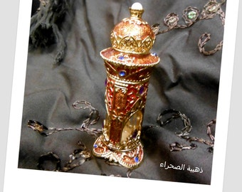 GOLDEN SAHARA Concentrated Perfume Oil -12ml - by Sukran