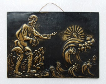 Vintage Wall Decor, Brass Relief Picture Fisherman and Goldfish, Russian Fairy Tales