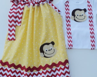 Custom Boutique Curious Monkey Inspired Brother/ Sister set Sizes 0-6 mo, 6-12mo, 12-18mo, 18-24mo, 2t, 3t, 4t, 5/6, 7/8