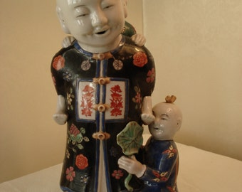 """Japanese Porcelain Three Brothers Statuette, Marked,  12.5"""""""