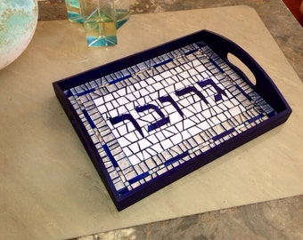 Decorative Serving Tray - Custom Mosaic Tray - Judaica-  Mosaic Tray - Jewish Decor Tray - Jewish Holidays Gift - New Home Gift