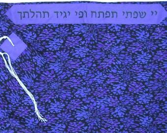 Purple and Black Tallit (Prayer Shawl)