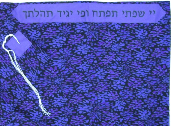 Purple and Black Tallit (Prayer Shawl)