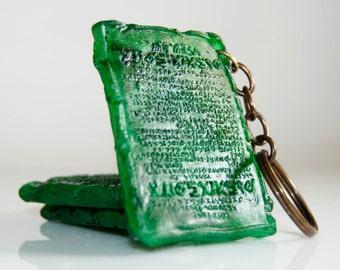 Emerald Tablet Keychain