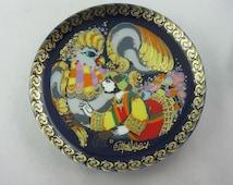 """SINDBAD III. Rosenthal studio-line. Wiinblad: Collector plate """"Sinbad the Sailor"""" - Motif III. Vintage"""