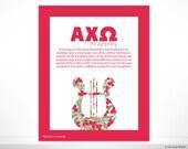 AXO Alpha Chi Omega The Symphony Creed Sorority Poster Wall Print Dorm