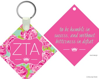 ZTA Zeta Tau Alpha Floral Creed Keychain Sorority
