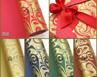 10M, 18M 1Roll High quality wrapping paper, Double Sided Printing, paper for Gift Wrap  and Craft : Wave