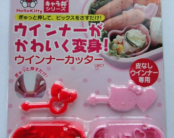 Sanrio Hello Kitty Sausage Cutters & Picks Set / Frankfurter / Molds / Moulds / Stencils To Make Cute Hello Kitty Sausages For Bento Lunches