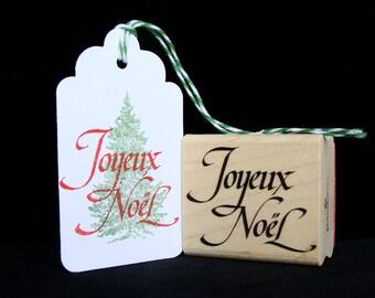 """Christmas rubber stamp  """"Joyeux Noel"""""""
