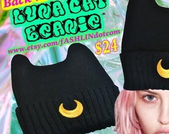 BACK IN STOCK Sailor Luna Cat Ear Grunge Beanie // Sailor Moon // fASHLIN