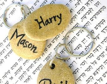 Personalized keychain Handmade, name keychain, personalized name keychain,keychain stone,jewish keychain, judaica keychain made in Israel