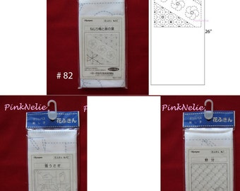Choose 1 Sashiko Sampler