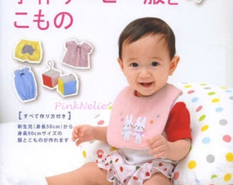 Cuties Clothes and Accessories for BABIES n3538 Japanese Craft Book