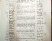 Talmud Page Ketubah - interlinear text - large format - 22 x 30