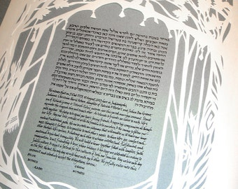 Chuppah under the Maples Ketubah - handcut papercut wedding artwork - calligraphy - Hebrew