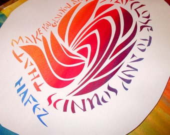 Stay Close to Sounds that make you glad you are alive - Hafez quote - Yalda celebration - papercut ornament