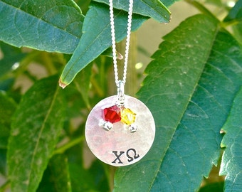 Chi Omega Necklace Sterling Silver - Sorority Jewelry, Greek Jewelry, Big Sis Lil Sis, Sorority Bid Day Gift, Initiation Gift