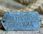 unusual dog tag...  FOUND in a private dig ...  Jul 54FL