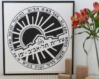 Tel Aviv Drain Cover Lino Print
