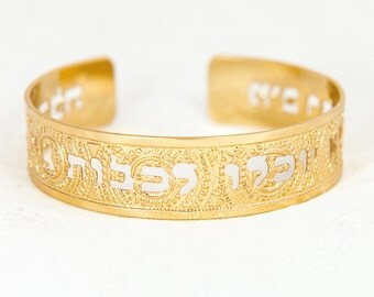 love jewelry Judaica, Gold cuff, Hebrew jewelry, spiritual jewelry, Hebrew Psalms Jewelry, Love, song of songs