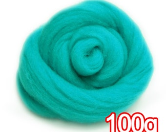 100g Super Fast felting Short Fiber Wool Perfect in Needle Felt and Wet Felt Jade V306