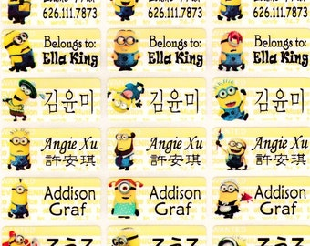 72 MINIONS Custom Waterproof Name Labels-School,Daycare,Nursery,Sippy Cup,Lunch Box,Stationary Tag,Water Bottle,Summer Camp