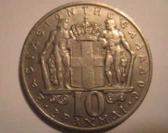 1968 Greece, 10 Drachmai Coin