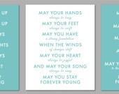 "Baby Gift Nursery Art Print Set Parenthood Theme Song Forever Young Art Lyrics by Bob Dylan 8""x10"" Print Set (You choose colors))"