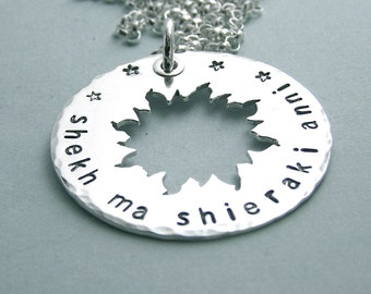 Game of Thrones jewelry - My Sun and Stars in Dothraki - Hand stamped sterling silver necklace