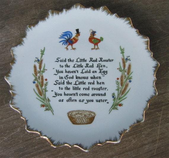 """Vintage Little Red Rooster Poem 7"""" Collector Plate Gold Gilt Trim Artmark Japan"""