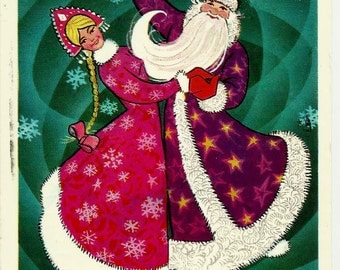 Christmas, Santa Claus, Snow Maiden Waltz, Vintage  Russian Postcard, Happy New Year, Xmas 1972