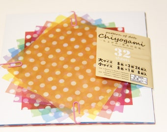 A set of 32 sheets of Japanese Chiyogami Paper with the Pattern of Polka Dot - Fast Shipping