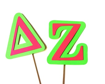 Greek Photo Booth Props - Sorority Photo Props - Fraternity Photo Props - College Photo Props