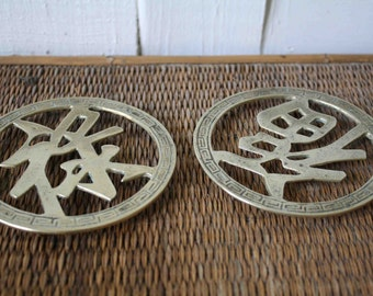 SALE Vintage brass trivets, Asian