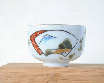 Vintage JapaneseTeacup YY Made in Japan Pine Fan Mt Fuji