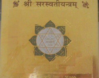 Goddess of Learning and Arts Saraswati Yantra - Temple Blessed - Hand Colored