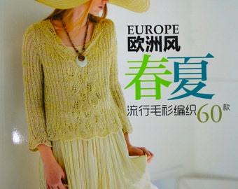 60 European Spring/ Summer Hand Knitted Fashions - Japanese Craft Book (In Chinese)