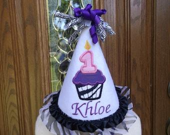 Girls Birthday Party Hat -- Zebra Print Birthday Hat
